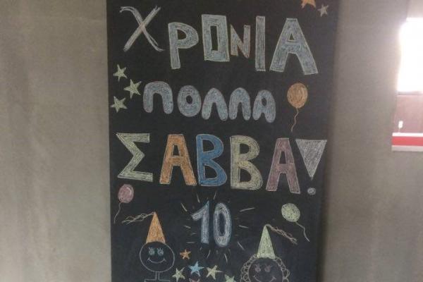 party-genika-004C38B493D-6DAF-4AD2-B609-A4C2BC24DA59.jpg